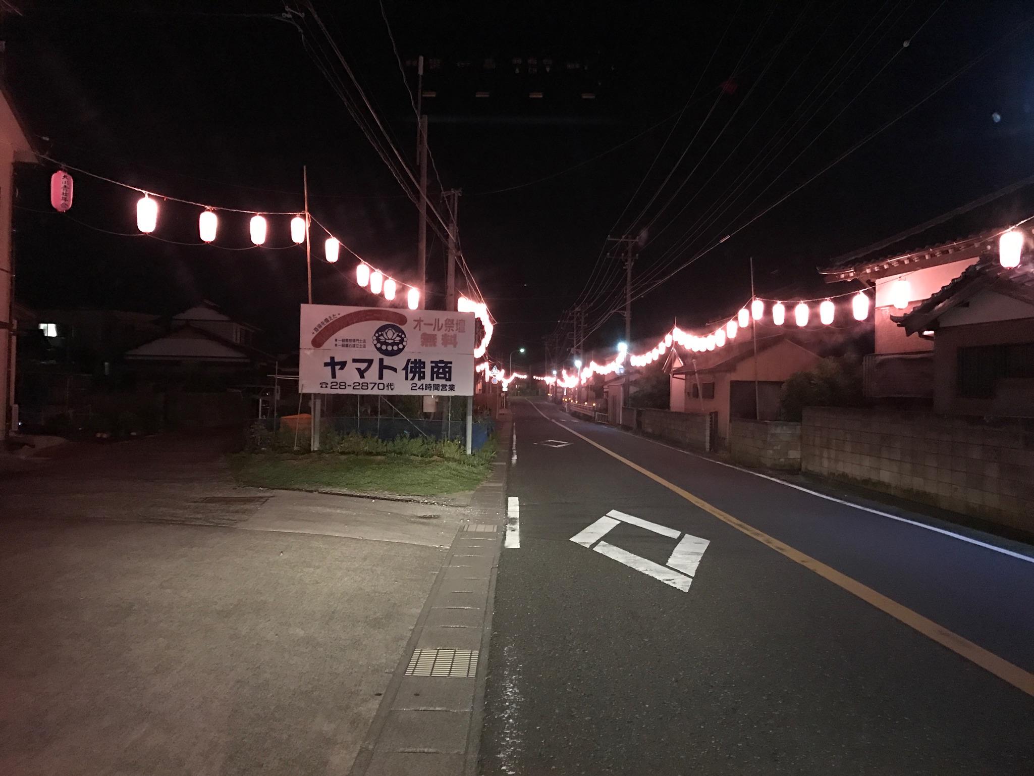夜の提灯.jpg