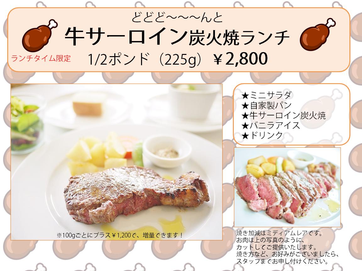 肉まつり2015裏面.png